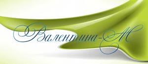 """ОДО """"Валентина-М"""""""